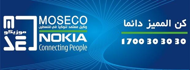 Nokia Lumia 930 Release-Termin