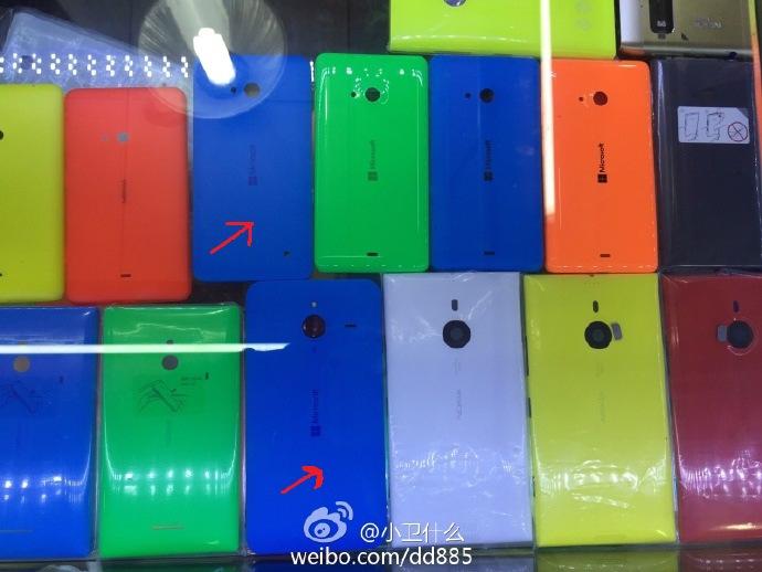 Lumia-1330