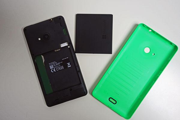 Lumia-535-Innen
