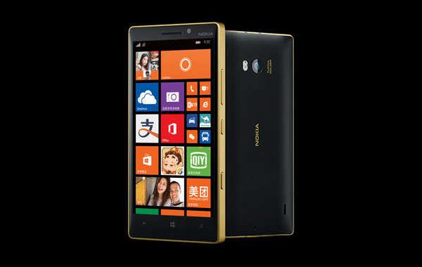 Lumia-930-Gold-China