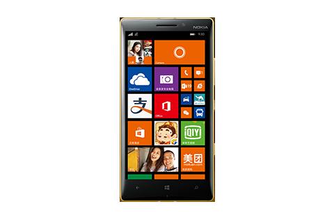 Lumia 930 gold 3