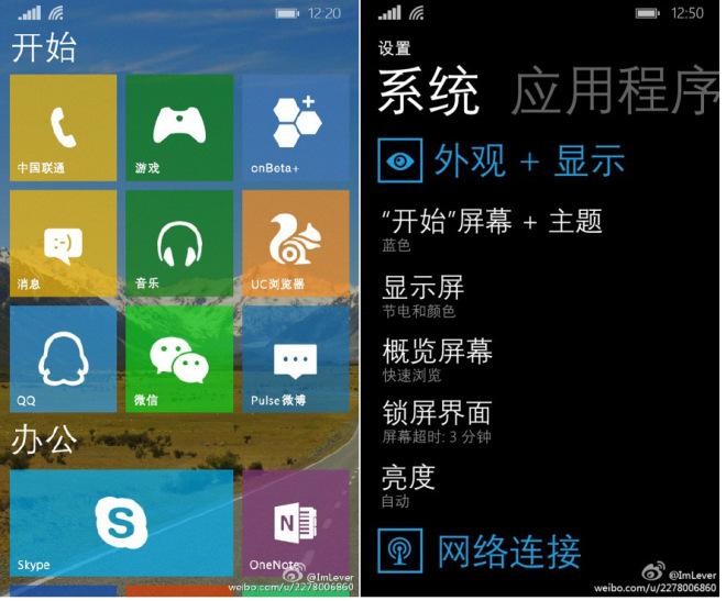 Screenshots_WP10