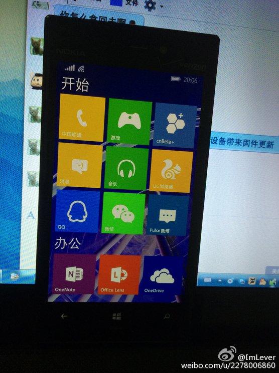 Screenshots_WP10_2