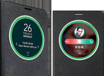 Asus Zenfone 2 Smart Cover