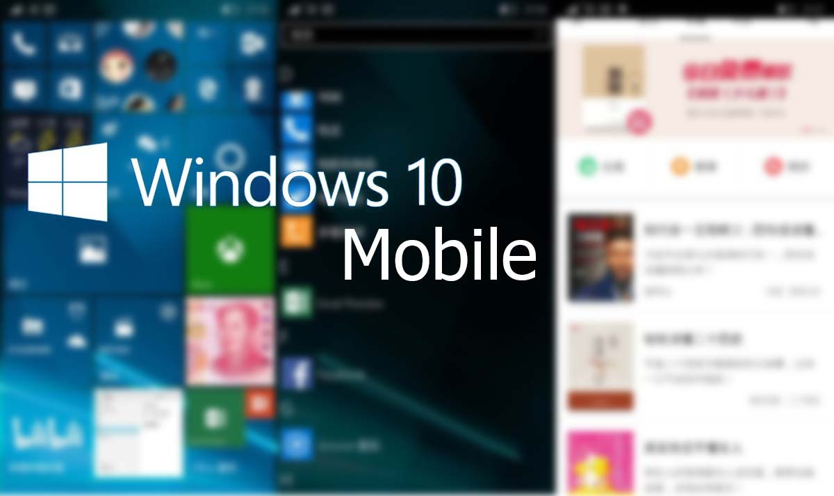 windows-10-mobile-build-10512-leak Beitragsbild