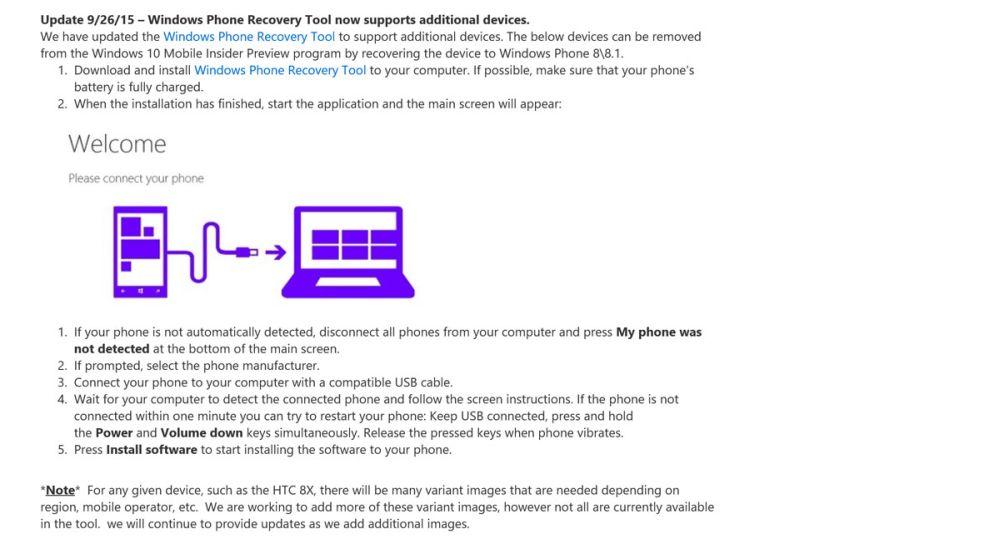 WindowsDeviceRecoveryTool2