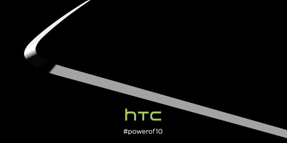 The power of 10: Dieser Slogan sorgte für massive Gerüchte.