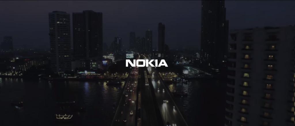 Nokia-Teaser WMC 2016