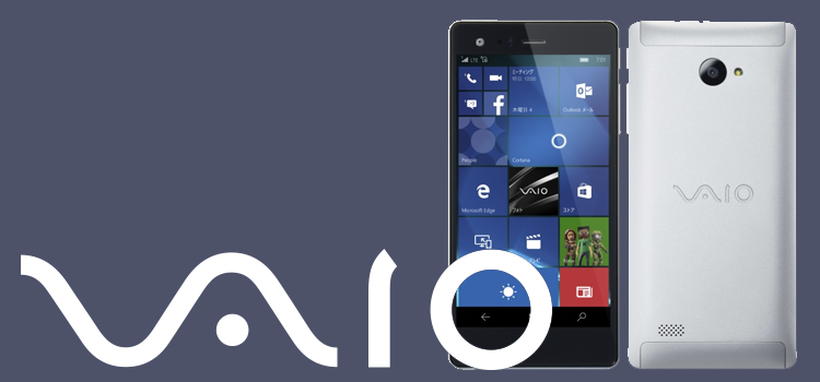 Vaio_Phone_Biz_Logo