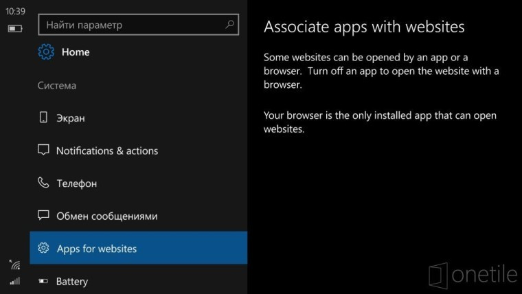 Windows 10 Mobile Links