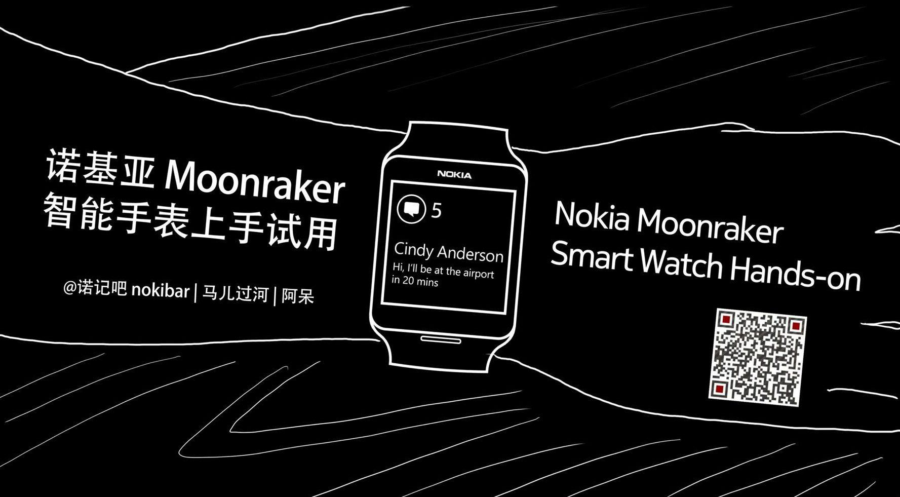 Nokia Moonraker