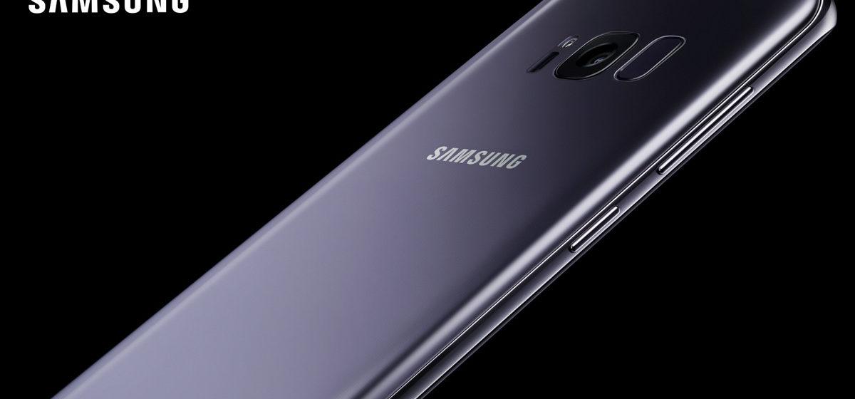 Samsung galaxy X Surface Phone