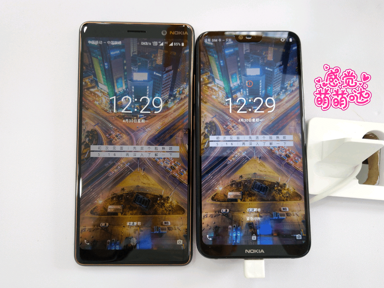 Nokia X6 vs. Nokia 7 Plus
