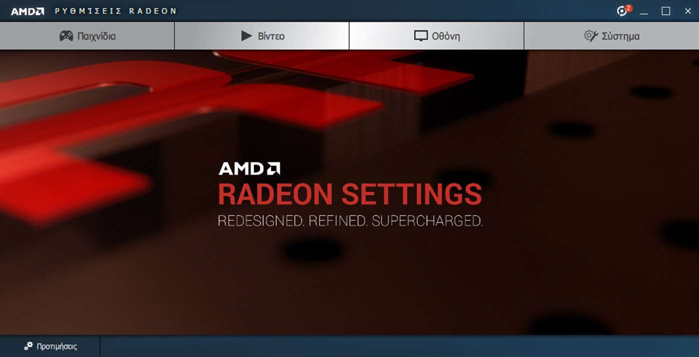 AMD Radeon settings Microsoft