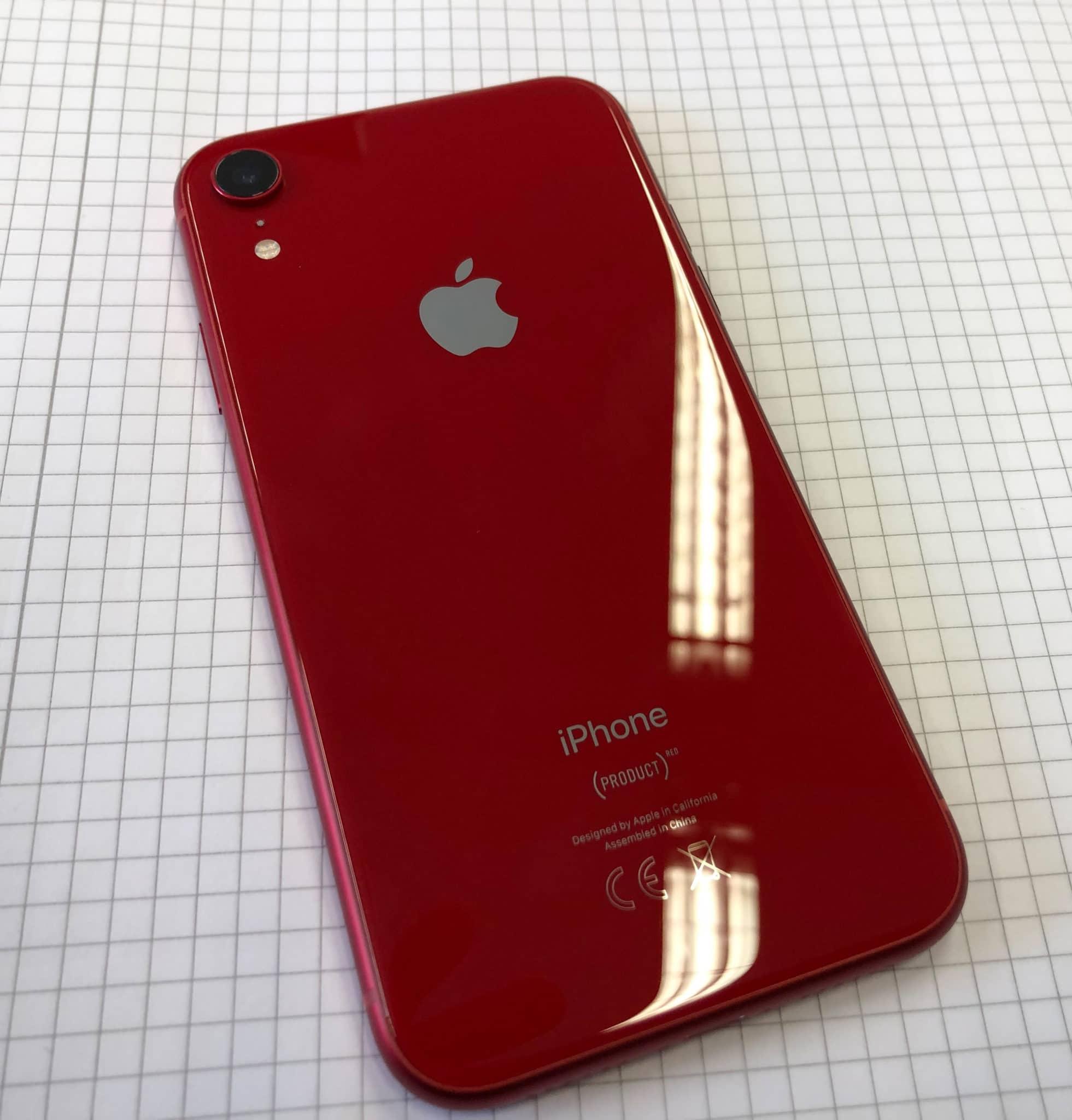 iphone xs als prämie
