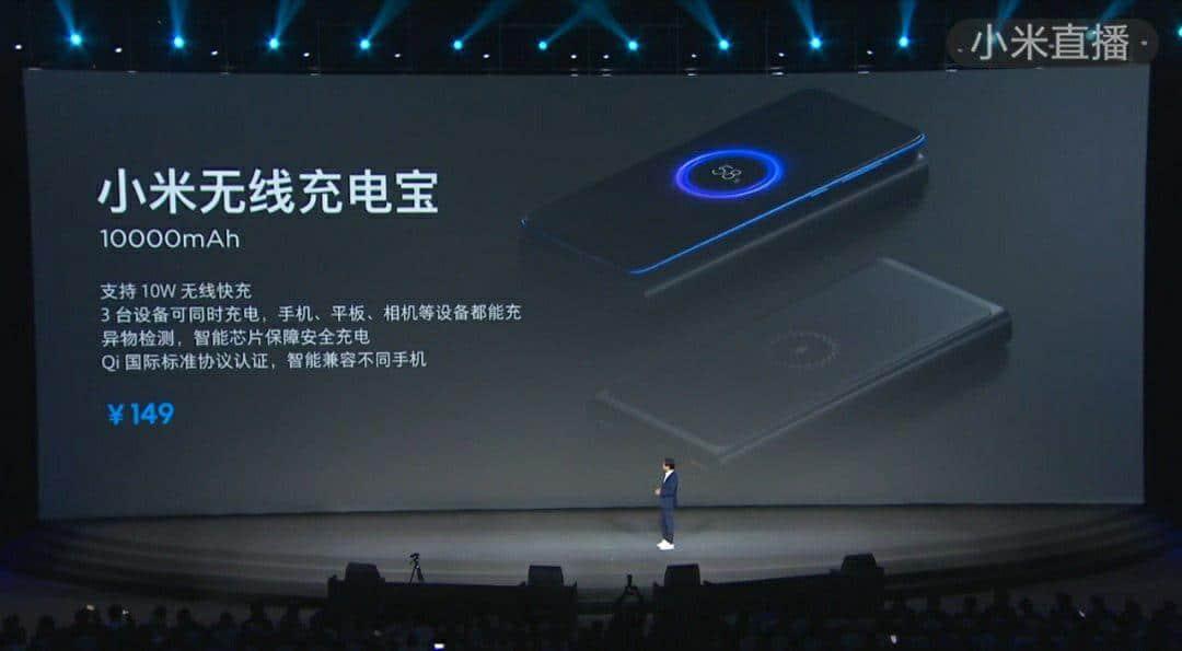 Powerbank Wireless Charging Xiaomi Mi 9