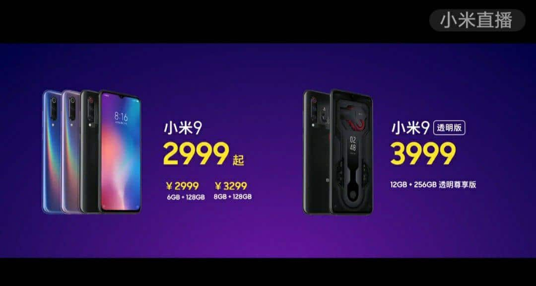 Xiaomi Mi 9 Explorers Edition Preis