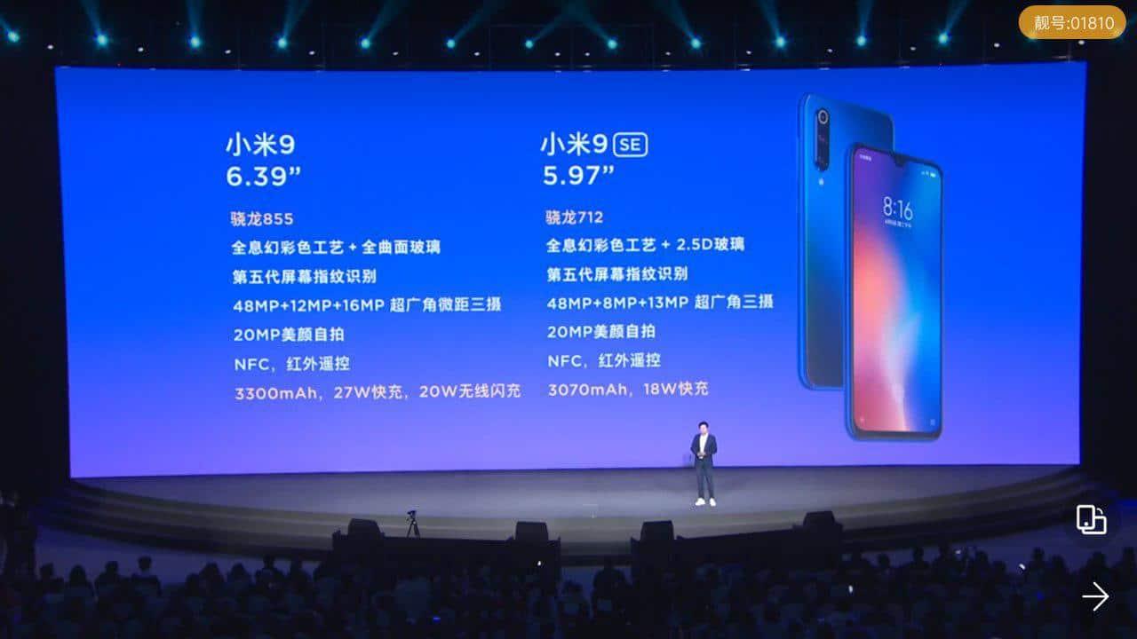 Xiaomi Mi 9 SE Daten